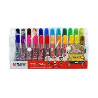 晨光水彩笔24色史努比磨砂儿童绘画水彩笔