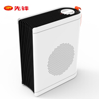 先锋(SINGFUN)取暖器家用 速热暖风机 电暖器 电暖气 桌面台式热风机
