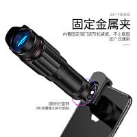 手机望远镜高清外接18倍长焦变焦6sp苹果X华为7p外置摄像头拍照摄影辅助神器iphone11通用单反专业微距镜头xr