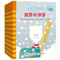"""《快乐菠萝的故事》系列(第四辑共8册)(""""菠萝""""热潮再次来袭!荷兰超级畅销儿童图画书,总销量已过300万册。无穷的想像"""