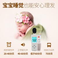 婴儿理发器低噪防水宝宝剪发器新生儿童剃头刀充电电推子