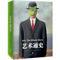 艺术通史 (英)法辛著,杨凌峰 中信出版社 9787508653228