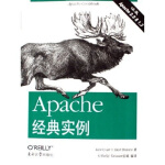 Apache经典实例,[美] 科尔(Coar K.),东南大学出版社,9787564102807【正版书 放心购】