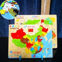 中国地图木质制磁力拼图世界儿童玩具男女孩益智磁性拼板4-6-9岁