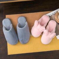 棉拖鞋女冬季室内可爱兔耳朵保暖家居家情侣厚底月子毛加绒棉鞋男