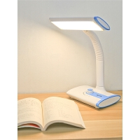充电式台灯卧室床头节能灯护眼灯儿童学生书桌宿舍台灯