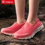 【限时秒杀价:75元】探路者儿童童鞋 春夏新款男女儿童防滑耐磨透气鞋溯溪鞋QFEG85031