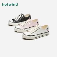 热风女士时尚休闲鞋H14W1596