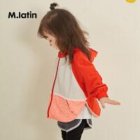 【3件7折价:181.3元】马拉丁童装女小童外套秋装新款撞色连帽休闲运动夹克短外套