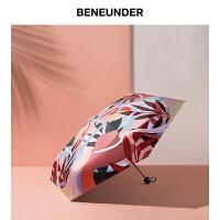 蕉下官方旗舰店防紫外线女晴雨两用焦下口袋伞超轻小太阳伞遮阳伞