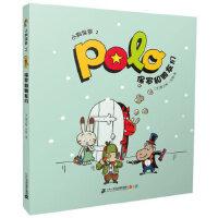 小狗保罗2 保罗和朋友们 雷吉斯・法勒 二十一世纪出版社 9787556830169 新华书店 正版保障
