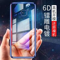 三星S6edge手机壳S6保护套曲面直屏S6edge+硅胶透明软壳潮男女款个性创意明星网红抖音同款手感全包边galax