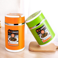【1.6L/2.0L】塑钢保温提锅多层防溢饭盒密封便当盒3层餐盒汤饭桶 橙色 防溢款