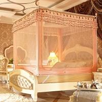 不锈钢支架蚊帐三开门1.8拉链坐床式方顶1.2米宫廷双人1.5m床有底 玉色 烤漆支架