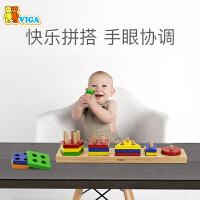 VIGA/唯嘉儿童玩具益智几何套柱叠叠高早教1-2岁男孩女孩智力配对