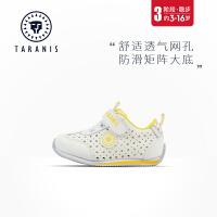 泰兰尼斯儿童运动鞋2020夏季新款防滑透气网孔男孩鞋子大童休闲鞋