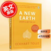 [现货]A New Earth: Create a Better Life 新世界:灵性的觉醒