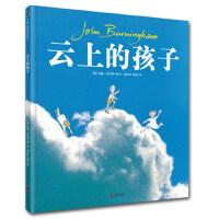 正版 云上的孩子精装绘本图书0-3-4-6岁儿童绘本故事书 图画书大师约翰・伯宁罕作品 孩子的语言 儿童睡前读物