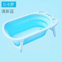 宝宝折叠洗澡桶婴儿浴盆宝宝洗澡盆新生儿用品可坐躺通用洗浴盆儿童感温浴桶