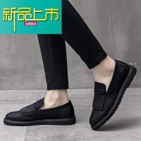 新品上市春季豆豆鞋男懒人鞋英伦韩版潮流百搭个性休闲皮鞋透气一脚蹬男鞋 黑色