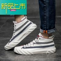 新品上市男鞋秋冬季高帮鞋男高邦韩版潮流百搭休闲鞋板鞋 白色
