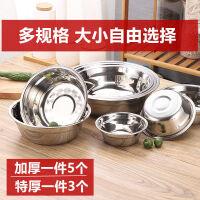 不�P���盆家用��碗小�加厚�N房洗菜盆�A形小盆商用不�P�碗�F盆 特厚14cm 3���b