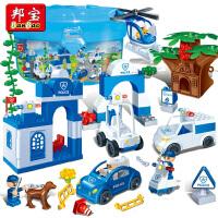 益智塑料拼装积木 大颗粒 儿童玩具城市警察消防游乐园玩具,繁忙工地 游乐园建设 旧房改造 建设家园 建设公园 消防演习