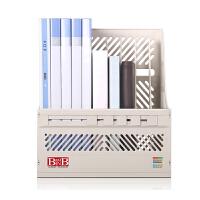 BINB必因必 1501米色桌面彩虹 王芳创意文具 学生桌面书架 办公桌收纳架 书本文件筐 可调节可移动 环保礼品 当