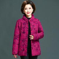 新年特惠中老年女装冬装棉衣加厚50岁60妈妈装棉袄加肥加大码新款保暖外套 枚