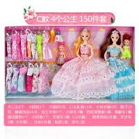 换装娃娃套装音乐眨眼大礼盒女孩别墅城堡过家家儿童玩具 65cmC款 (4只娃娃)