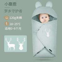 婴儿睡袋初生宝宝用品厚外出抱被包被两用棉秋冬季