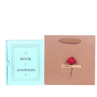 生日礼物稀奇古怪好玩的小东西创意整蛊玩具恶搞减压 答案之书解答之书 大号带书套 蓝色 送玫瑰礼袋+贺卡