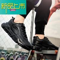 新品上市春季英伦百搭厚底工作鞋小皮鞋男韩版运动休闲鞋防水纯男鞋子