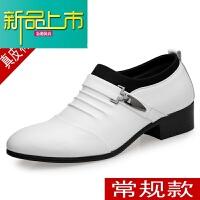 新品上市男正装皮鞋商务真皮透气皮鞋男士8cm尖头英伦内增高鞋子男6cm