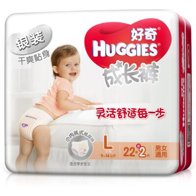 [当当自营]Huggies好奇 银装成长裤 大号L号22+2片(适合10-14公斤)男女通用拉拉裤男女宝宝通用