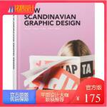 【官方.原版限时购】New Scandinavian Graphic Design 新斯堪的纳维亚平面设计 北欧平面设