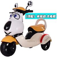 三轮车新款电动摩托车小孩电瓶车1-6岁男女宝宝可坐玩具童车QL-43 【顶配】橙白 单驱动 大电瓶