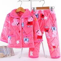 冬季加厚儿童法兰绒睡衣男女童珊瑚绒小孩三层夹棉保暖家居服套装