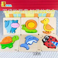 VIGA/唯嘉立体拼图儿童3d宝宝1-2-3岁早教益智力木质拼装玩具模型