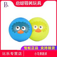 比乐B.toy小鸟弹跳球儿童锻炼身体平衡趣味拍打宝宝动物跳跳玩具