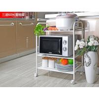 空大厨房置物架微波炉架落地金属锅架厨房用品收纳储物架菜架