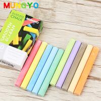 韩国MUNGYO盟友 彩色/白色无尘粉笔 10支装彩色粉笔 老师儿童无尘粉笔