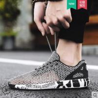 新款男鞋夏季透气网面鞋韩版潮流男士运动休闲鞋百搭跑步潮鞋