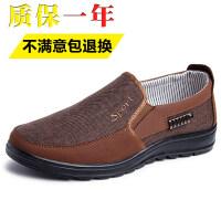 老北京布鞋男春秋季中年男士鞋子男休闲鞋软底爷爷鞋老人鞋男滑
