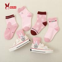 婴儿袜子宝宝春秋薄款中筒袜子新生儿男女童秋冬0-3-6-12个月