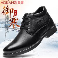 奥康男鞋冬季商务皮鞋男加绒保暖棉鞋男士休闲真皮中老年棉靴