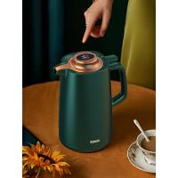 德国索高智能保温壶家用保温水壶大容量热水壶暖壶热水瓶开水瓶
