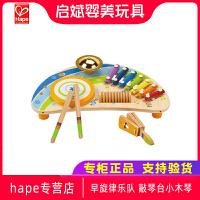 Hape早旋律乐队 敲琴台小木琴摇铃儿童益智玩具婴幼儿童宝宝3-6岁