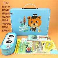 初中生中学生文具套装礼盒韩国小学生奖品儿童生日圣诞节日礼品