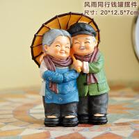 老人家居装饰品摆件 爷爷奶奶人物工艺品客厅创意礼品结婚礼物
